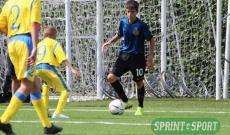 Alen Vukaj, Inter