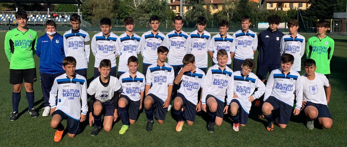 Ome Under 15